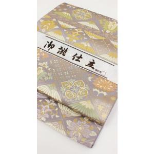 袋帯 西陣織 お茶会 すぐ使える 仕立て上がり 名物裂文様 kyoto-wabitas