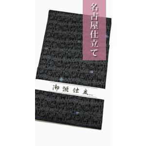 名古屋帯 京友禅 すぐ使える 仕立て上がり 名古屋仕立て モダン オコシ型紙 流水|kyoto-wabitas