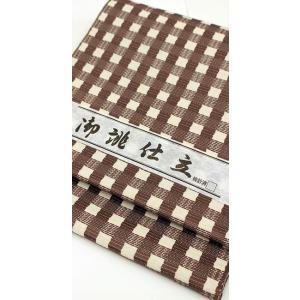 名古屋帯 八寸 米沢織 すぐ使える 仕立て上がり 格子 ブラウン|kyoto-wabitas