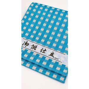 名古屋帯 八寸 米沢織 すぐ使える 仕立て上がり 格子 シアンブルー|kyoto-wabitas