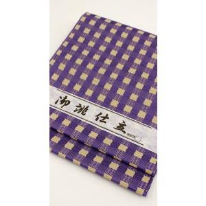名古屋帯 八寸 米沢織 すぐ使える 仕立て上がり 格子 桔梗紫|kyoto-wabitas