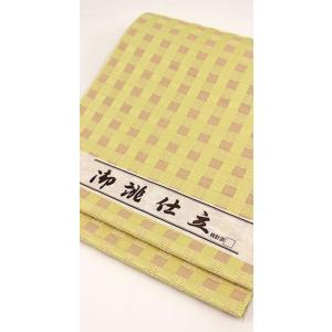 名古屋帯 八寸 米沢織 すぐ使える 仕立て上がり 格子 ベージュにレモンイエロー|kyoto-wabitas