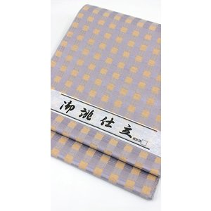 名古屋帯 八寸 米沢織 すぐ使える 仕立て上がり 格子 ベージュに藤色|kyoto-wabitas