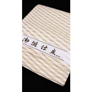 袋帯 西陣織 すぐ使える 仕立て上がり 幾何学模様 kyoto-wabitas