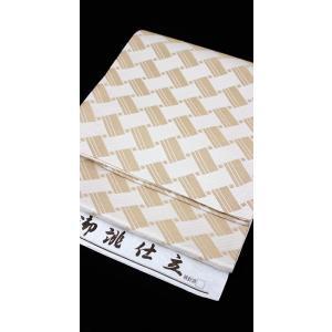 袋帯 西陣織 すぐ使える 仕立て上がり 幾何学模様 ベージュ kyoto-wabitas