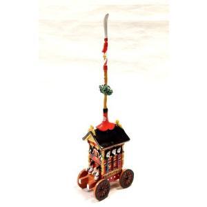 祇園祭の鉾巡行の先頭を行く長刀鉾のミニチュア(約3cm×約5cm×高さ約16cm)です。 日本の三大...