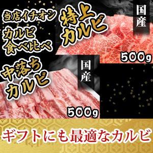 焼き肉 焼肉セット 国産 和牛 1kg 豪華 焼肉セット...