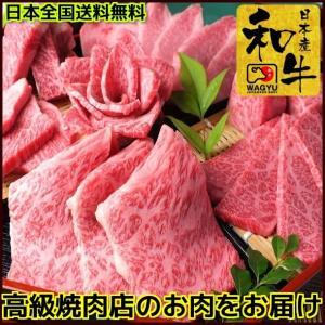 焼き肉 国産 和牛 焼肉 セット 1kg 肉 訳あり 牛肉...