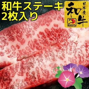 牛ササミとは、お腹の部分(友バラ)の一部で、希少部位とされています。  笹の葉に形が似ていることから...