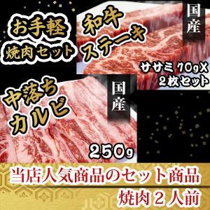 肉 訳あり 牛肉 焼肉セット 焼き肉 国産 和牛 1kg 焼肉セット...