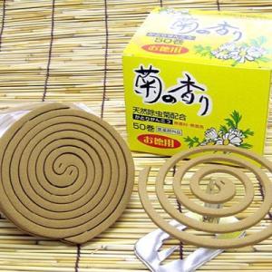 ●代引き不可 送料無料 天然除虫菊配合 菊の香り50巻×5箱 61116