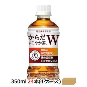 [coupon_cc2017coupon]<br><br>日本初、1本で2つ...