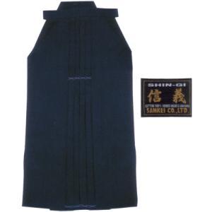 正藍染10,000番剣道袴『信義』金印【剣道具・剣道着・剣道袴】|kyotobudougu