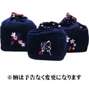 刺繍入 極上二重巾着袋 剣道具 小物袋|kyotobudougu