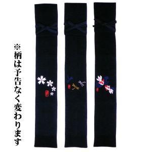 刺繍入 極上二重竹刀袋3本入  剣道具 竹刀袋 kyotobudougu