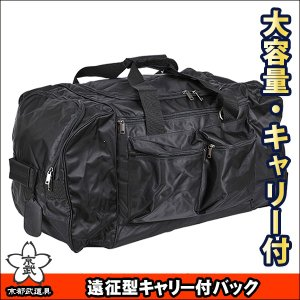 ナイロン製の遠征向きキャリー付防具袋です  キャリーが付いているので、持ち運びラクラクです。  ショ...