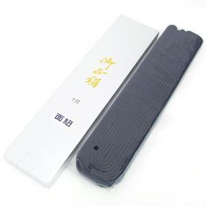 正絹製面紐 7尺 剣道具 面紐 剣道用小物|kyotobudougu