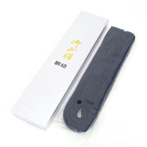 正絹製 胴紐  剣道具 胴紐 剣道用小物|kyotobudougu