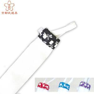 竹刀用 手縫い吟柄トンボ 剣道具 竹刀用付属品|kyotobudougu