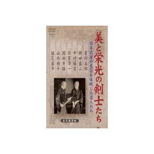 美と栄光の剣士たち kyotobudougu