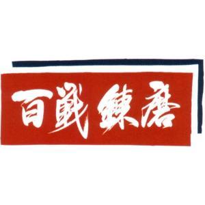 面手拭(新)