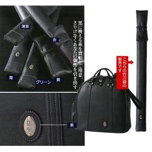 『寶船(ホウセン)』本牛革製品シュリンク竹刀袋(2本入)【剣道具・ほうせん・竹刀袋】|kyotobudougu