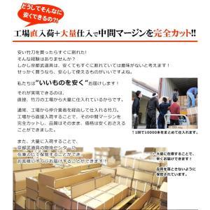 剣道 竹刀 訳無し普及型 床仕組竹刀 幼年〜高校|kyotobudougu|13