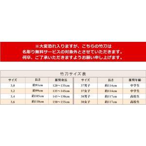 剣道 竹刀 訳無し普及型 床仕組竹刀 幼年〜高校|kyotobudougu|15