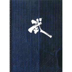 剣道 竹刀 訳無し普及型 床仕組竹刀 幼年〜高校|kyotobudougu|16