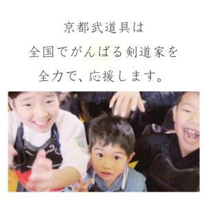 剣道 竹刀 訳無し普及型 床仕組竹刀 幼年〜高校|kyotobudougu|05