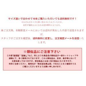 剣道 竹刀 訳無し普及型 床仕組竹刀 幼年〜高校|kyotobudougu|08