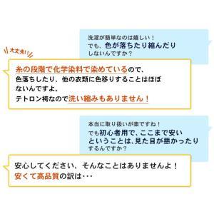 剣道 袴 新特製テトロン剣道袴 剣道 袴 剣道 はかま|kyotobudougu|11