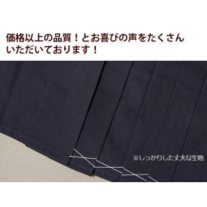 剣道 袴 新特製テトロン剣道袴 剣道 袴 剣道 はかま|kyotobudougu|13