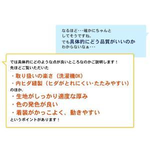 剣道 袴 新特製テトロン剣道袴 剣道 袴 剣道 はかま|kyotobudougu|14