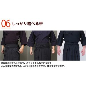 剣道 袴 新特製テトロン剣道袴 剣道 袴 剣道 はかま|kyotobudougu|17