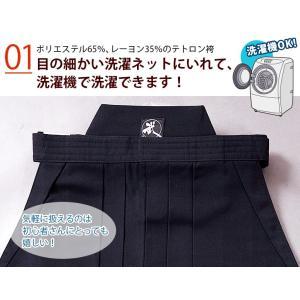 剣道 袴 新特製テトロン剣道袴 剣道 袴 剣道 はかま|kyotobudougu|09