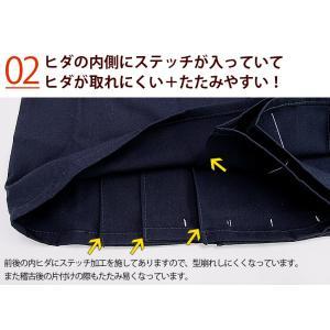 剣道 袴 新特製テトロン剣道袴 剣道 袴 剣道 はかま|kyotobudougu|10