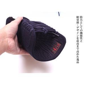 剣道防具 小手 A-1α 神奈川八光堂・剣道 小手単品 kyotobudougu 07