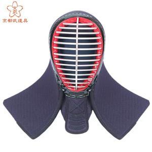 剣道面 A-1αBIOCLEAN(バイオクリーン) 5mm テトニット 面単品 (224-068A/037-SAFETYH[L])|kyotobudougu