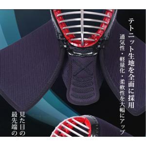 剣道面 A-1αBIOCLEAN(バイオクリーン) 5mm テトニット 面単品 (224-068A/037-SAFETYH[L])|kyotobudougu|03