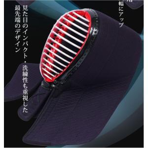 剣道面 A-1αBIOCLEAN(バイオクリーン) 5mm テトニット 面単品 (224-068A/037-SAFETYH[L])|kyotobudougu|04