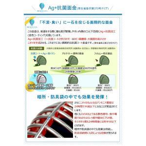 剣道面 A-1αBIOCLEAN(バイオクリーン) 5mm テトニット 面単品 (224-068A/037-SAFETYH[L])|kyotobudougu|08
