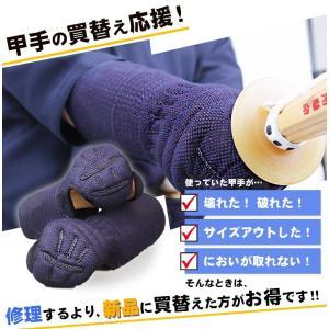 6ミリ織刺鎧型小手  剣道の小手は消耗品です。高価な小手なら修理して使いますが、 練習で使っている小...