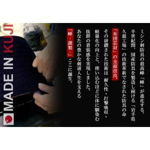 ミツボシ 峰 6mm織刺 峰 謹製 垂単品 剣道具 剣道防具 峰防具 垂 kyotobudougu 03