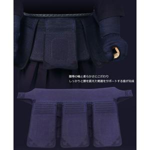 ミツボシ 峰 6mm織刺 峰 謹製 垂単品 剣道具 剣道防具 峰防具 垂 kyotobudougu 04