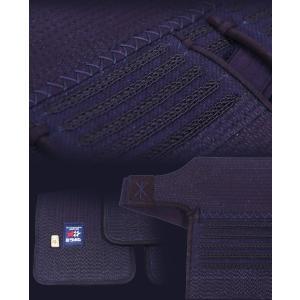 ミツボシ 峰 6mm織刺 峰 謹製 垂単品 剣道具 剣道防具 峰防具 垂 kyotobudougu 05