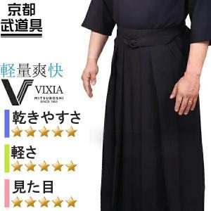VIXIA(ヴィクシア)ジャージ剣道袴は当社従来品のテトロン袴よりはるかに軽量です。 吸汗、速乾素材...