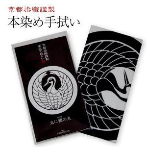 家紋てぬぐい【鶴(つる)】丸に鶴の丸/丸に舞鶴 【剣道用・面てぬぐい・面手拭】 kyotobudougu