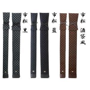 『寶船(ホウセン)』市松模様8号帆布竹刀袋【剣道具・ほうせん・竹刀袋】|kyotobudougu