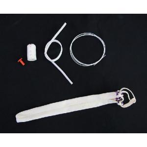 竹刀手縫 トンボ吟W柄 仕組用 部品セット 剣道具 竹刀用付属品|kyotobudougu